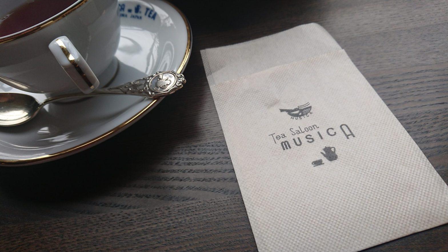 ロゴがプリントされた紙ナプキン。Tea Saloon MUSICA 旧宮塚住宅にて。