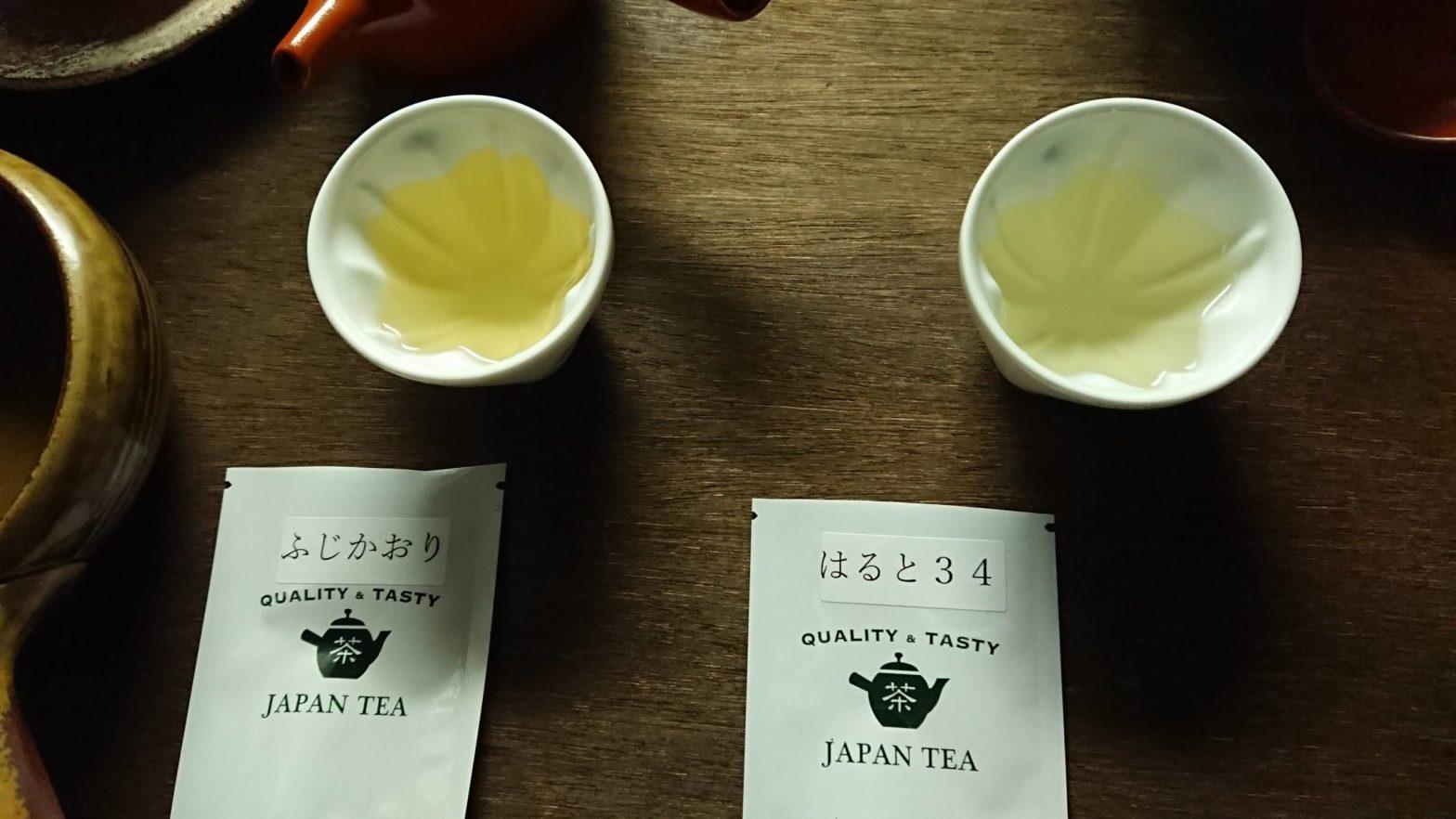 品種茶の飲み比べ。オンラインお茶会の開催日までに事前にお茶を配ってる。