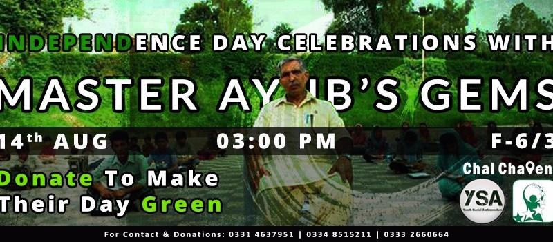 Azadi k Rung with Master Ayub Gems