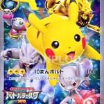 【強いカード】ドラゴンボールヒーローズ/ぷるぷるさん