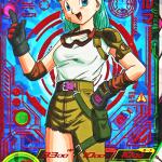 【SDBH1URカード】ドラゴンボールヒーローズ/ぷるぷるさん