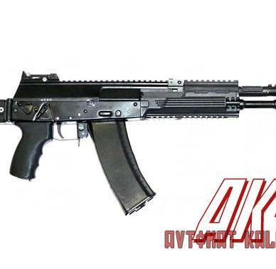 AK-12 Kalashnikov Assault Rifle