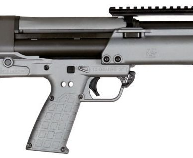 Kel-Tec KSG shotgun, gray, profile right