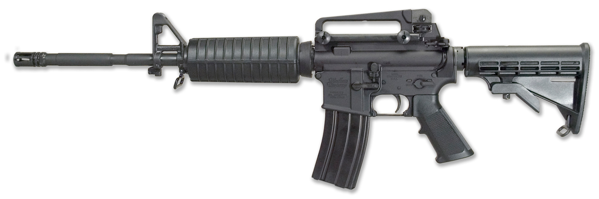 Pictures shows a black AR-15 rifle made by Windham Weaponry