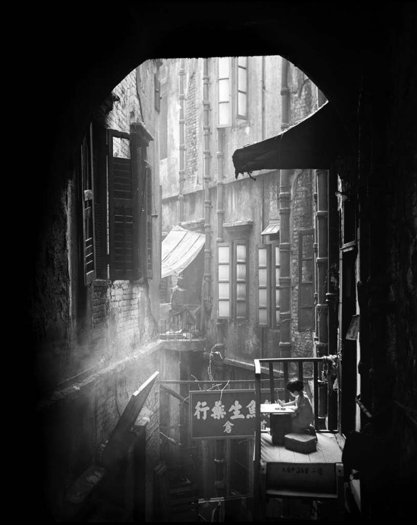 Fan Ho - Her Study - Street Photography Lessons - Cherrydeck