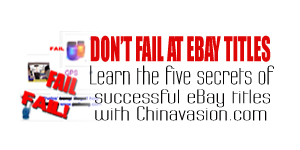 ebay-titles-blog-button-copy