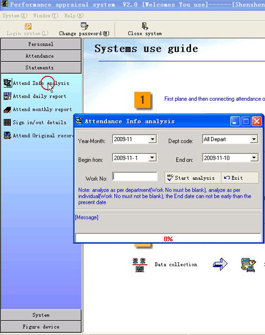zdc30 software