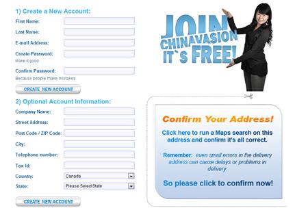 join_Chinavasion