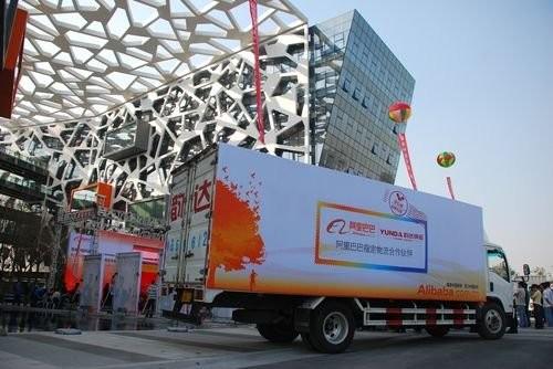 Alibaba Plans Logistics Network