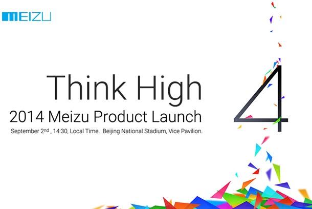 meizu 2014 release