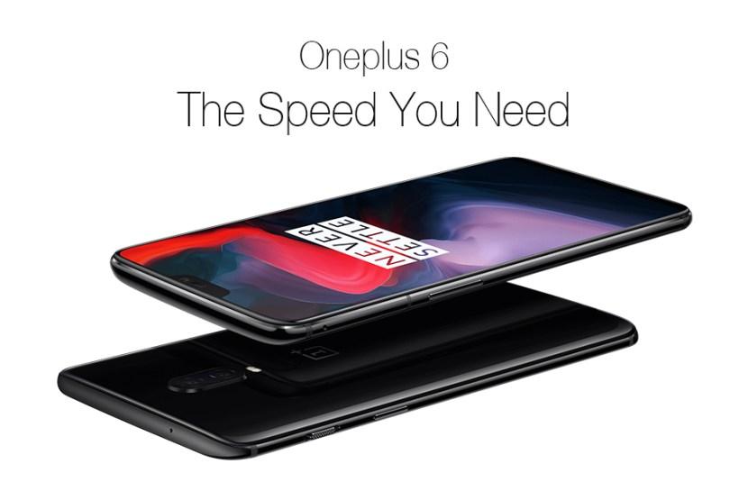 OnePlus 6 (8+128G)