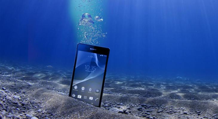 Best Waterproof Phone