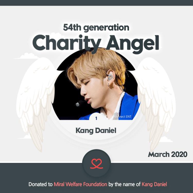 54th Charity angel Kang Daniel march 2020.