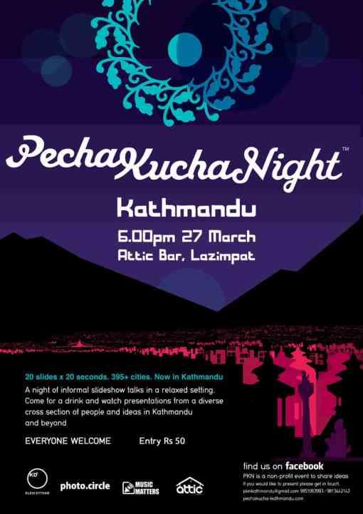 pechakuchanightkathmanduVOL1_p