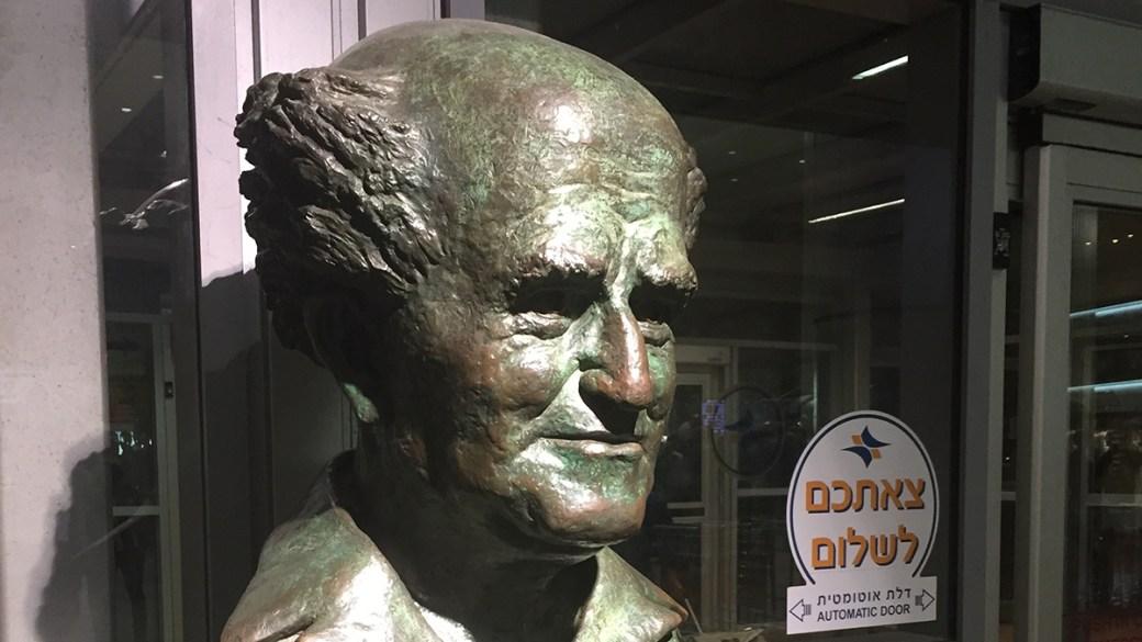 Büste von Ben Gurion am Ben Gurion Airport, Tel Aviv
