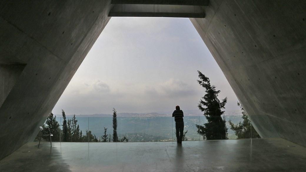 In Yad Vashem