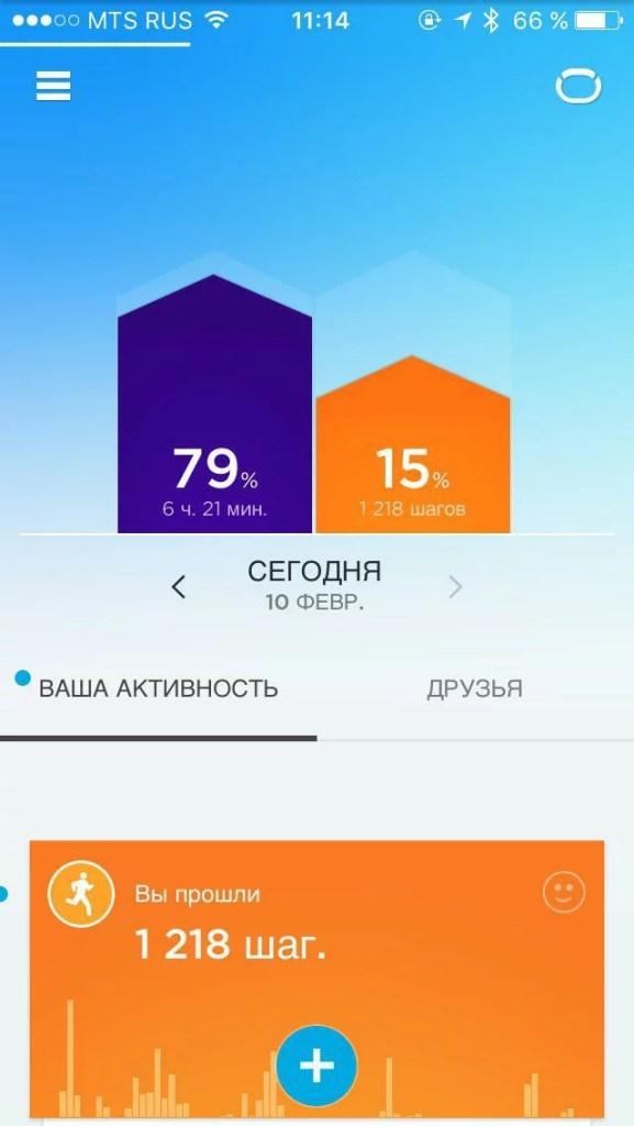 скриншот приложения UP2