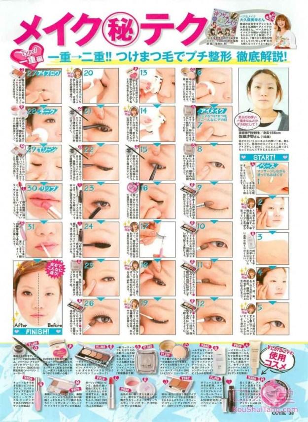 make-up-1
