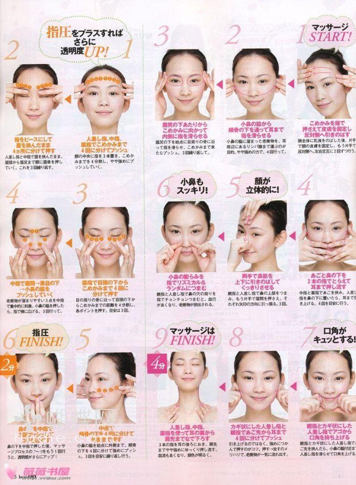 cliomakeup-beauty-routine-orientali-massaggi.jpg