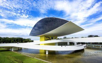 Museu Oscar Niemeyer: um ícone de Curitiba