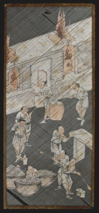 Screen panel, China,1800-1899. Transfer from The Rakow Library. 2010.6.26.