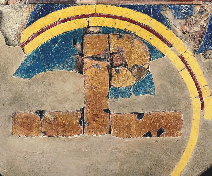Fragment of Panel with Apostle Thomas (detail)