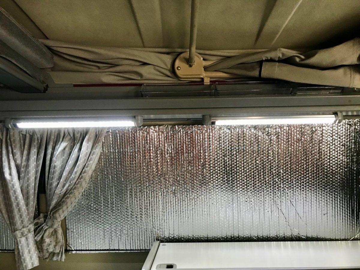 two LED light bars on kitchen side