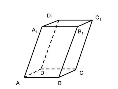 Как найти объём геометрических фигур   Блог Comfy