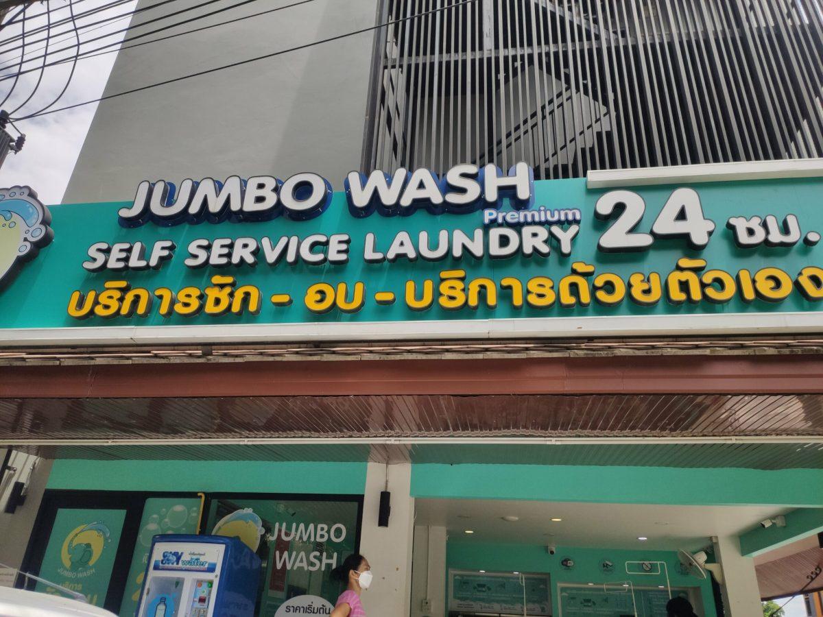 Mencoba Laundry Otomatis di Chiang Mai