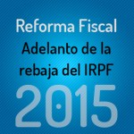 201507-rebaja-irpf-2015