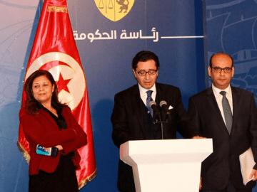 Tunisie le nouveau cadre juridique de l'investissement