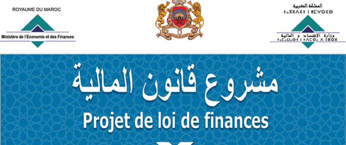 Maroc Coup de pouce aux investissements grâce aux mesures du projet de loi des finances 2018-iloveimg-resized