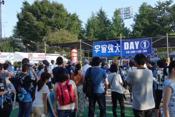 event_EYEC