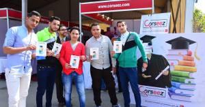 Corseez Ain Shams -1 (7)