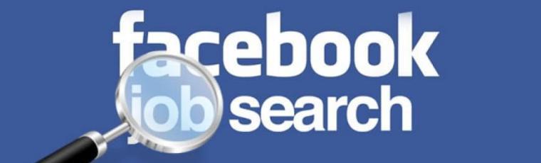 صفحات توظيف وجروبات على الفيس بوك