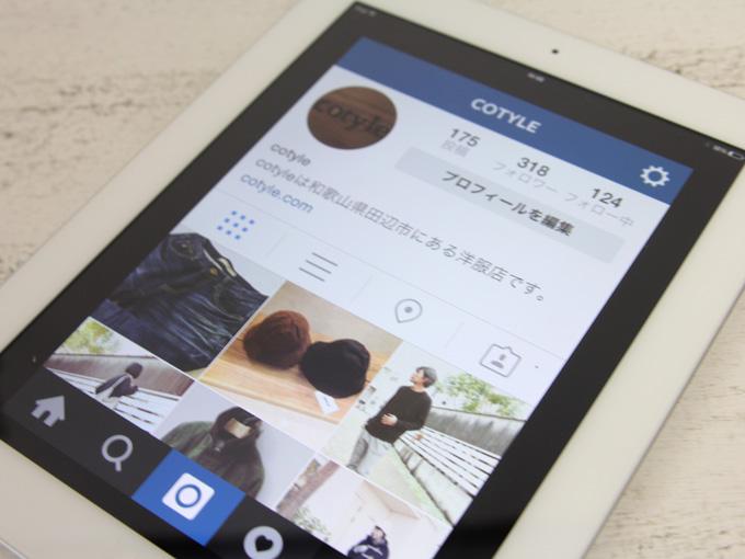 cotyle instagram