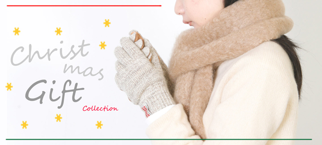 christmasgiftcollection