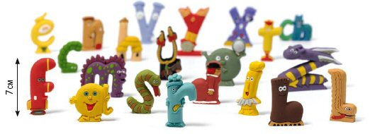 figurinesalphas