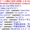 WordPressサイトに「ソース」等を掲載したい時、見やすくキレイに表示させるプラグイン「SyntaxHighlighter Evolved」