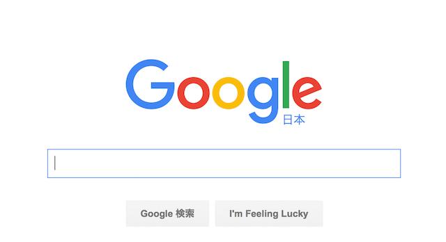 20151130-seo