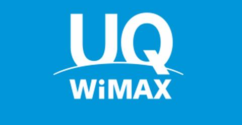 201603-uqwimax_001