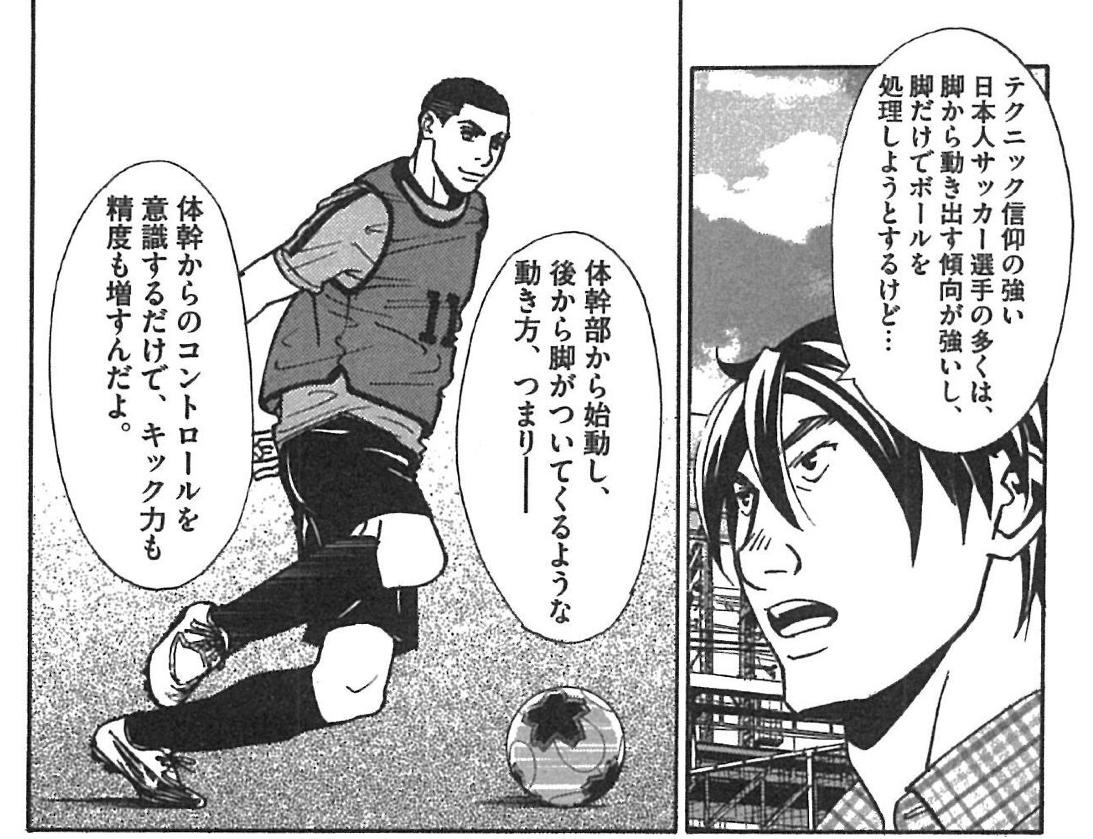 201607-football-n-003