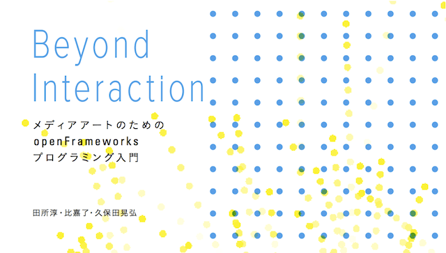 Beyond_Interaction