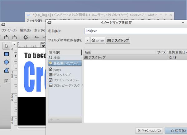 Gimp_map008