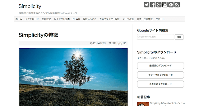 Simplicity_20150622