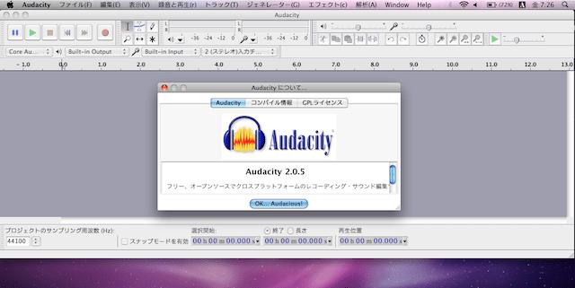 audacity01