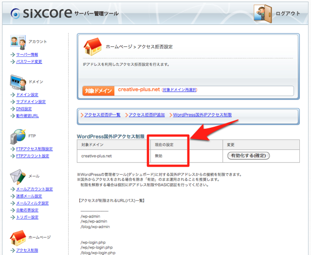 cloudflare_sixcore03