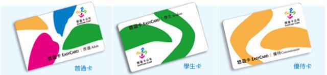 easycard01