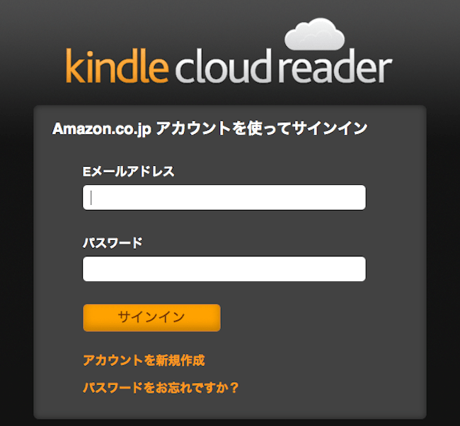 kindle_cloud_reader_1