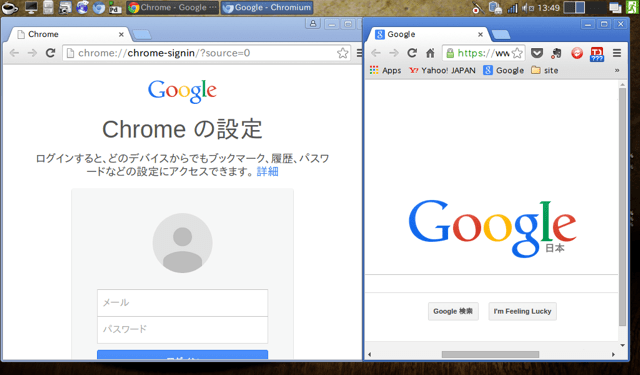 linux_chrome_20150808-001